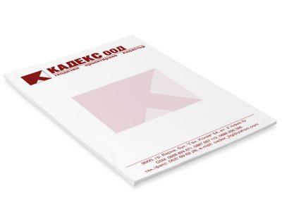 едноцветни рекламни кубчета за бележки - кадекс