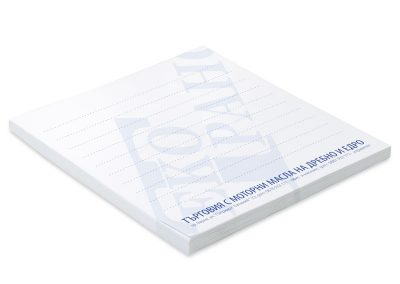 фирмено кубче с листи на редове на екотранс