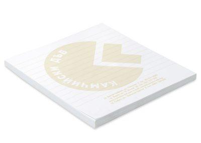 KL9 рекламни листчета за бележки, Камчийски дъб