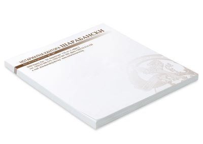 KL9 листи за бележки, Нотариална кантора Шарабански