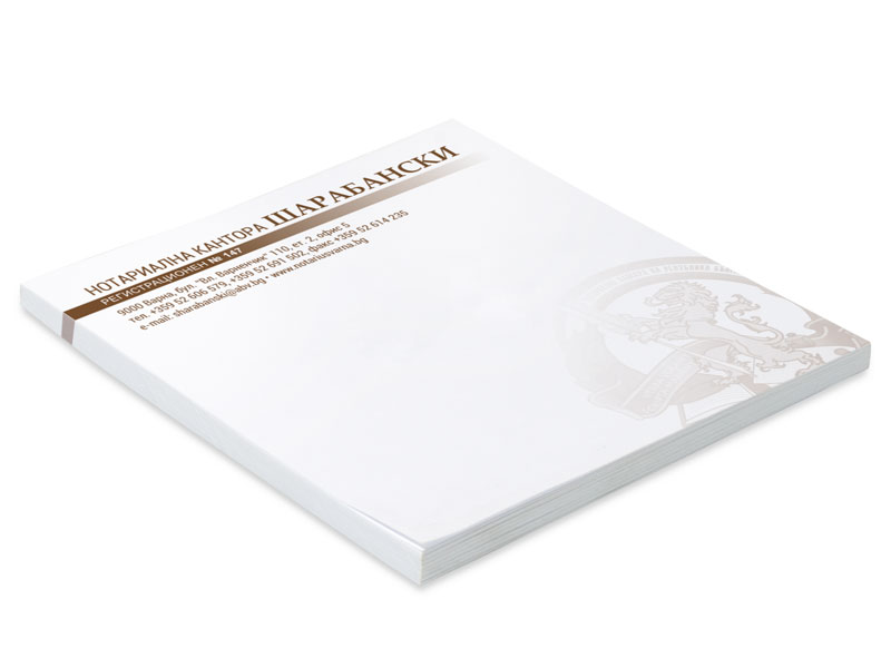 листи за бележки, Нотариална кантора Шарабански