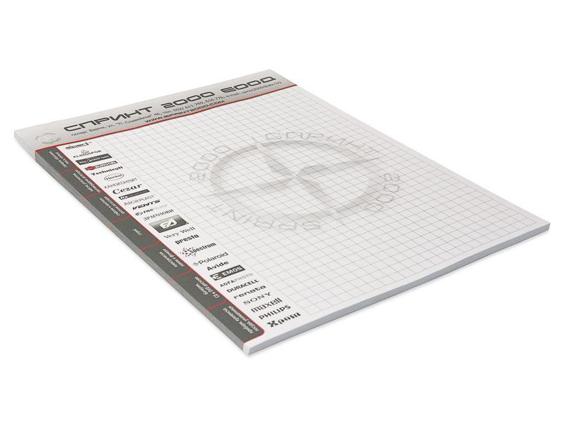 кубче рекламни листи формат А4, на фирма Спринт