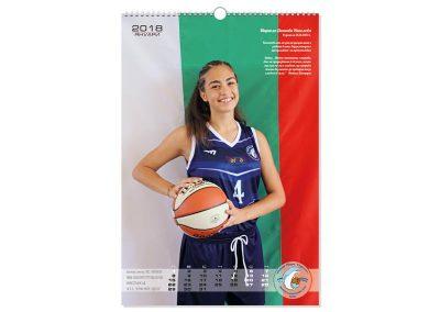 многолистов календар за спортен клуб Черно Море Одесос
