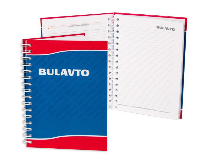 Рекламен тефтер на фирма Булавто - изображение на корица и разтворен тефтер