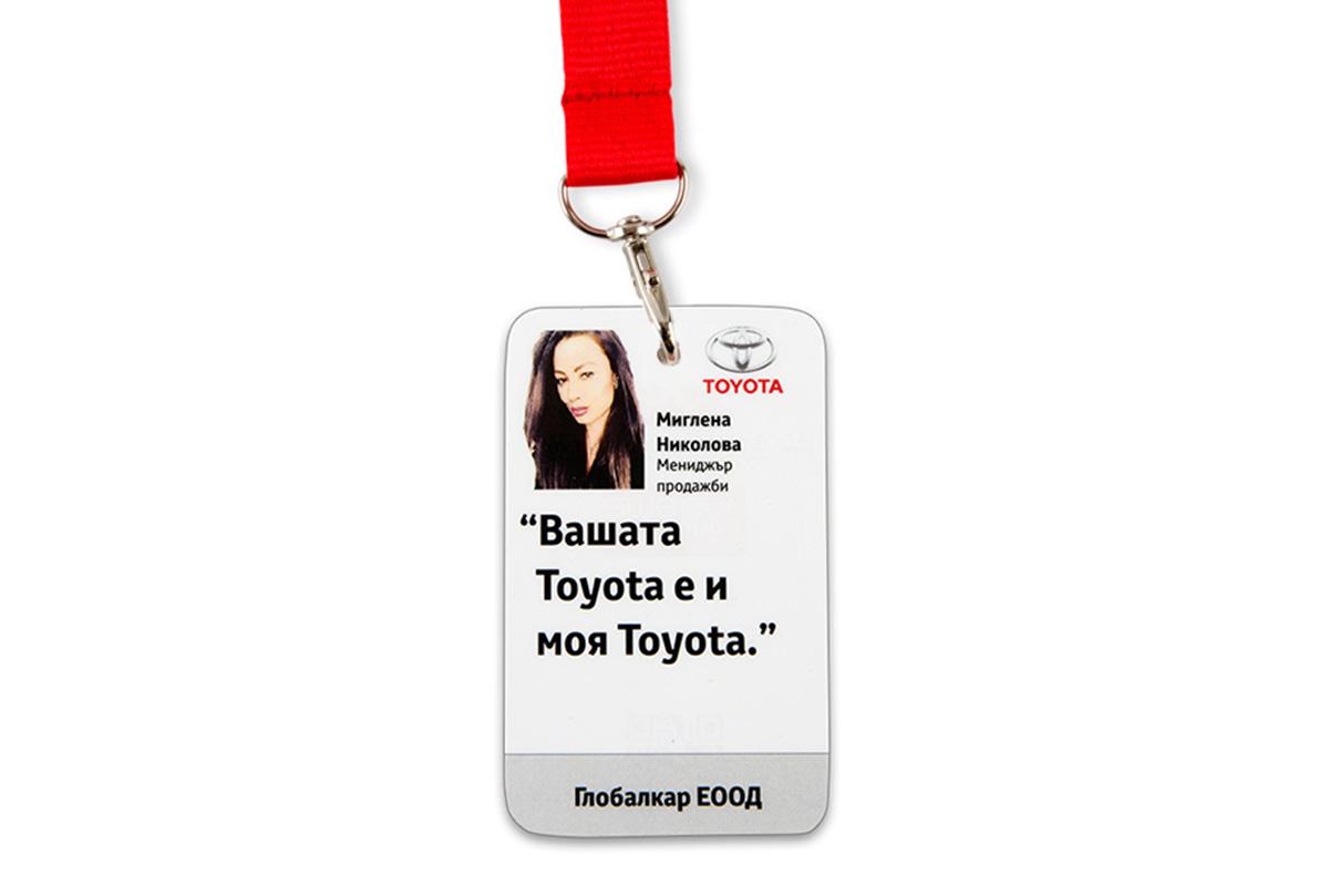 Бадж с печат - Тойота