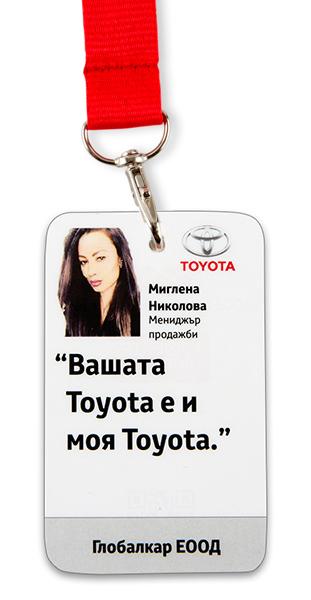 баджове за Toyota, от ламиниран картон за окачване с лента
