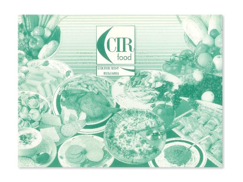 Подложки за хранене - Чир