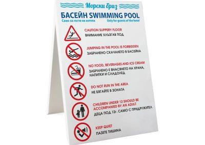 Двустранна брандирана табела за басейн, тип А борд