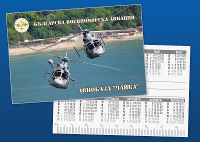 Джобно календарче 9600, Авиобаза Чайка