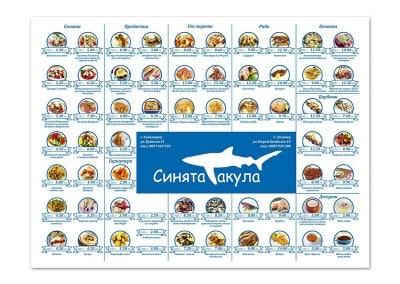 Подложки за хранене - Синята акула