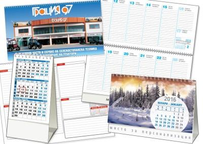 Настолни календари