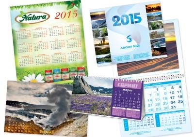 Календари по индивидуален проект