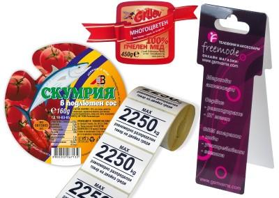 Етикети и опаковки