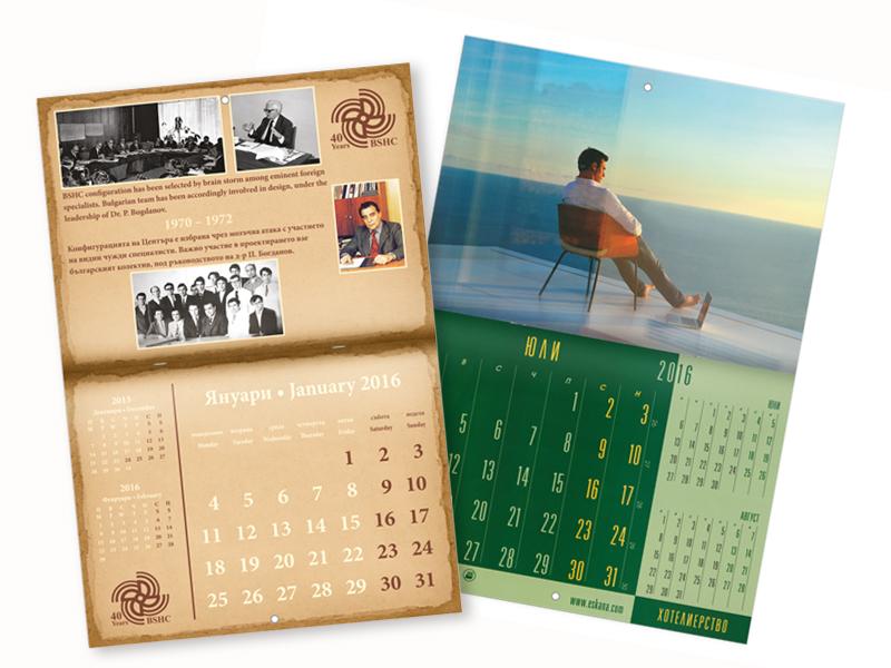 9616 Календар Duplo