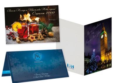 Изображение на три вида поздравителни картички