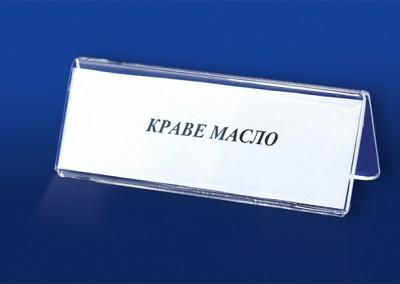Плексигласова Поставка за блок маса, серия VL