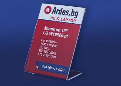 Поставка за етикет с информация за продукта, изработена от плексиглас. За магазини Ардес.