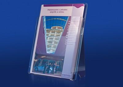 поставка за каталози, с каталог на импрес за хотели