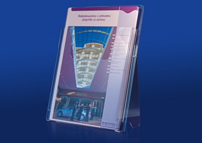 Поставки за брошури