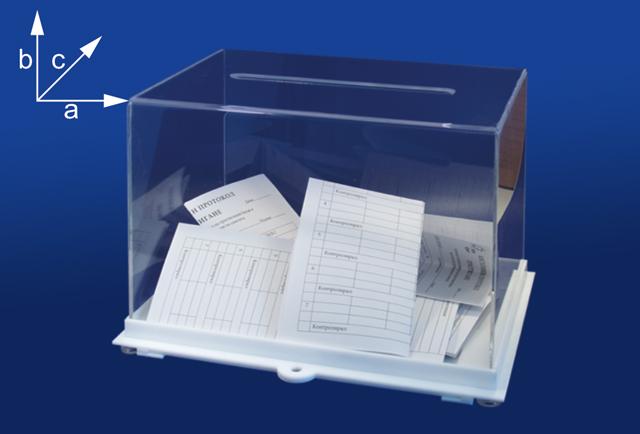 Прозрачна кутия с процеп, тип урна
