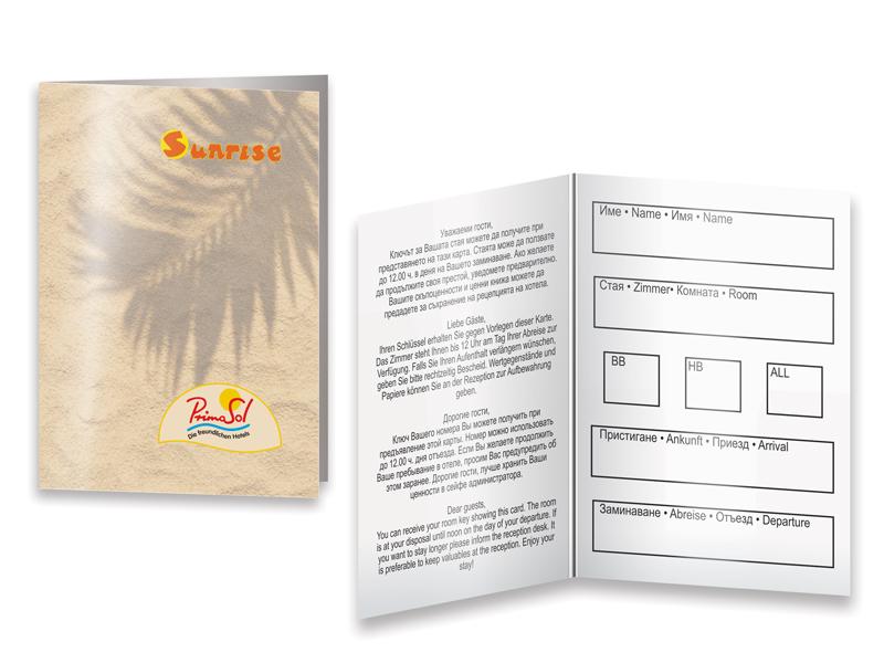 хотелски паспорт с 1 бига