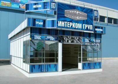брандиран павилион на интеркомгруп за международен Пловдивски панаир