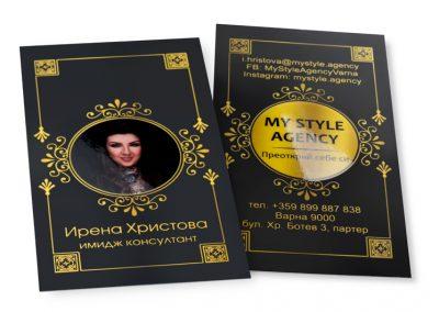 двустранни визитки със селективен лак на снимка