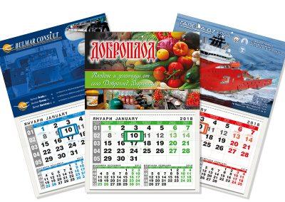 Календар 1110 Единица класик