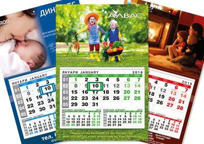 Стенни работни календари