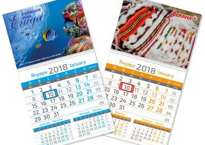 Календар 1126 Кварта