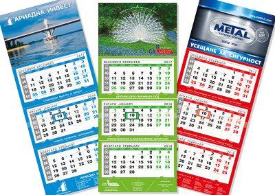 Календар 1131 Тройка класик +