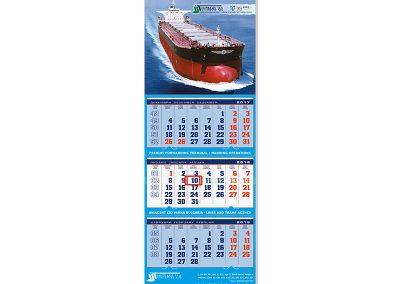 Календар 1137 Мажор+