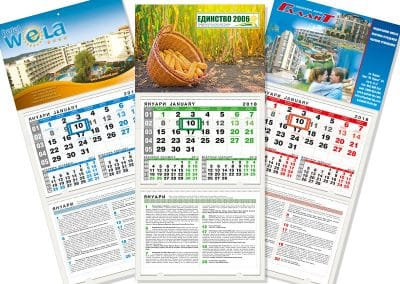 Календар  1152 Празници