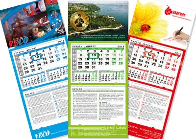 Календар  1153 Празници+