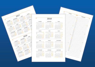 листи с календар и планер за тефтер