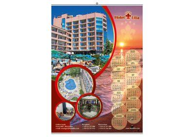 9610 Еднолистов календар