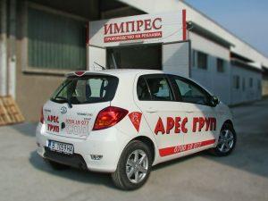 Брандиран автомобил на Арес Груп, пред производтсвената база на ИМПРЕС, Варна