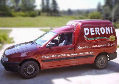 Баничарка с рекламни надписи - Deroni