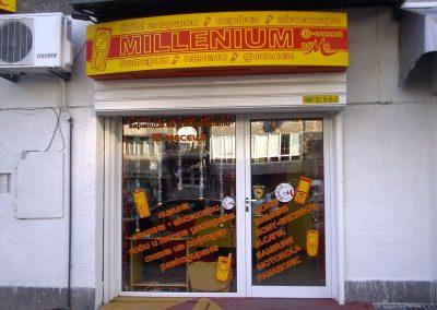 фасада на магазин за телефони