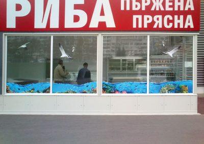 tabela-riba