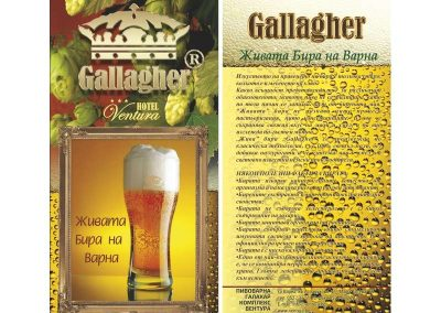 flayer-bira-gallagher
