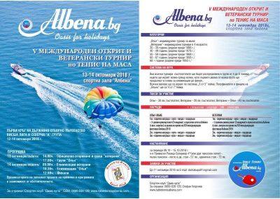 флаери за турнир по тенис на маса в Албена, организиран от спортен клуб Дама Купа