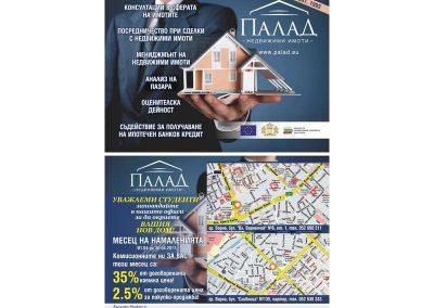рекламни двустранни флаери за агенция за недвижими имоти Палад
