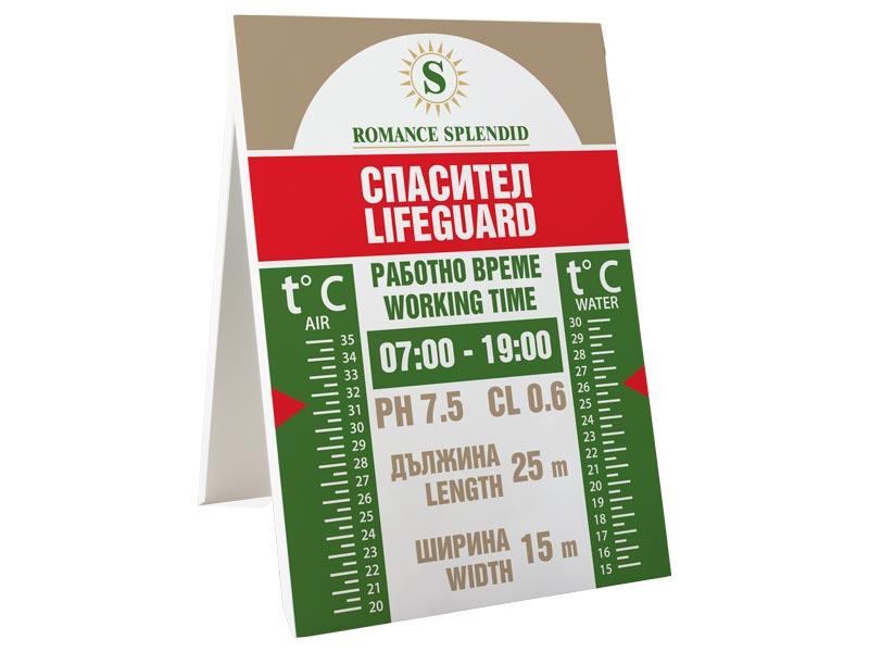 Табела за басейн с надпис спасител/lifeguard и скала за температура
