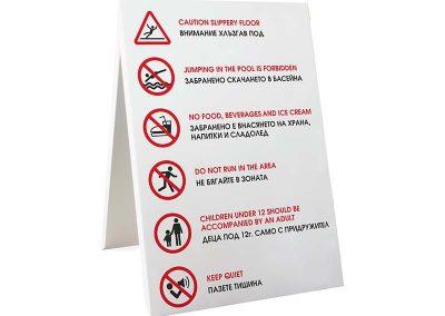 табела за басейн с пиктограми и предупредителни надписи на два езика