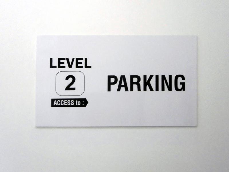 указателна табела за етаж и посока