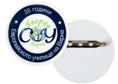 значка за училище Яворов