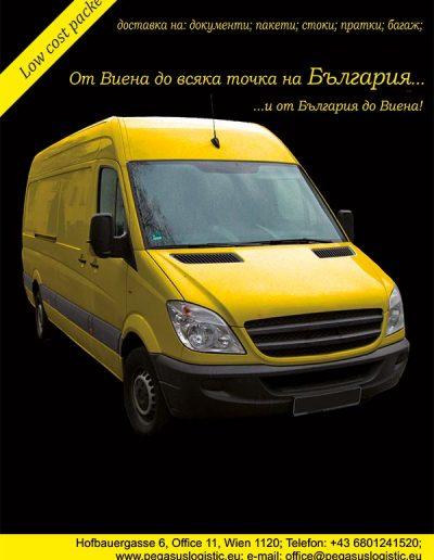 плакат за реклама на услуга - Pegasus Logistic