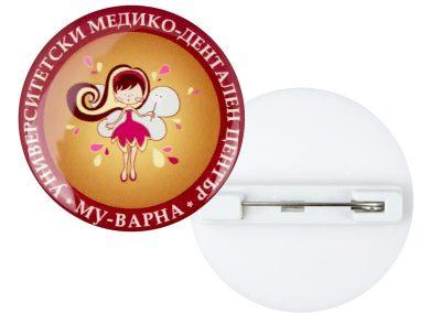 значка за университет