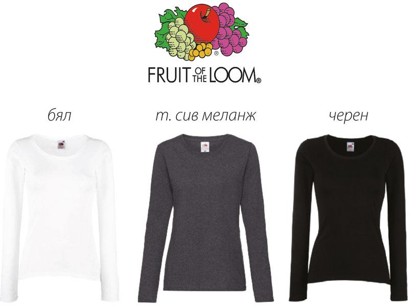 2b19c8d523e Рекламни тениски - ИМПРЕС ООД